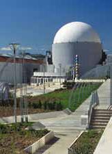 Crédit photo : Planétarium de Saint-Étienne
